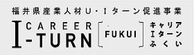 iturn_fukui_logo1